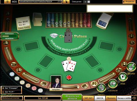 Лохотрон онлайн казино кристалл слушать мп3 дуэт имени чехова казино