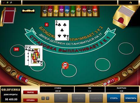 Все о интернет казино и азартных играх at-1-10.htm скачать бесплатно эро игровые автоматы