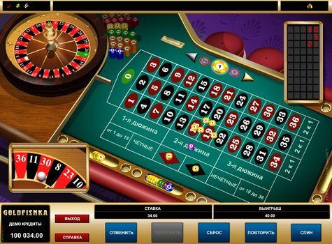 Где найти хорошее казино с моментальными выплатами 2011 игровые автоматы карнавал играть бесплатно
