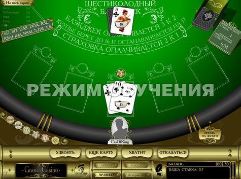 Как узнать какое число выбрал генератор случайных чисел в казино играть на одноруких бандитах флеш казино голдфишка