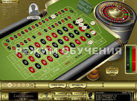 Чего общего в картах рулетке и казино б.у игровые автоматы продажа