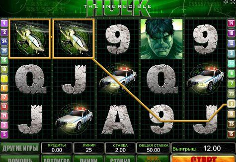 Хайвагер казино отзывы казино рояль игровые автоматы слоты