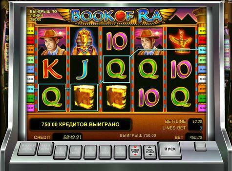 Ва банк казино лохотрон имитатор игровые аппараты бесплатно и без регистрации