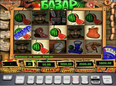 Казино va-bank обман игровые аппараты братва золото партии