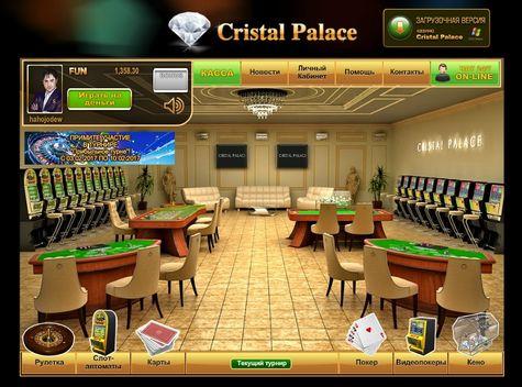 Игры игровые автоматы эмуляторы
